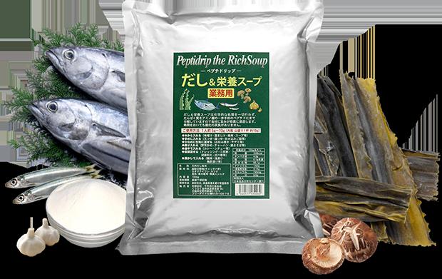 「だし&栄養スープ」業務用入数1000g×10袋画像